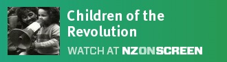 Children of the Revolution badge