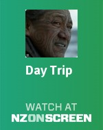 Day Trip badge