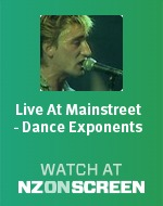 Live At Mainstreet - Dance Exponents badge