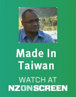 Made In Taiwan badge