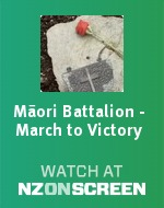 Māori Battalion - March to Victory badge