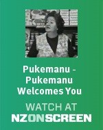 Pukemanu - Pukemanu Welcomes You