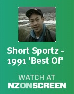 Short Sportz - 1991 'Best Of' badge