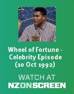 Wheel of Fortune - Celebrity Episode (10 Oct 1992)  badge