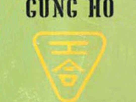 Gung ho key image.jpg.540x405.compressed