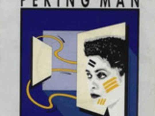 Peking-man-key-profile.jpg.540x405.compressed