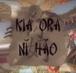 Kia Ora Ni Hao