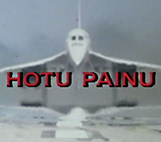 Image for Hotu Painu