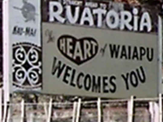 The power of music  te kaha o te waiata  key image.jpg.540x405.compressed