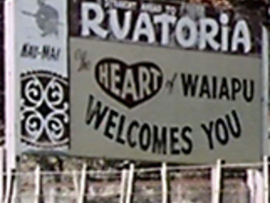 The power of music  te kaha o te waiata  key image.jpg.540x405