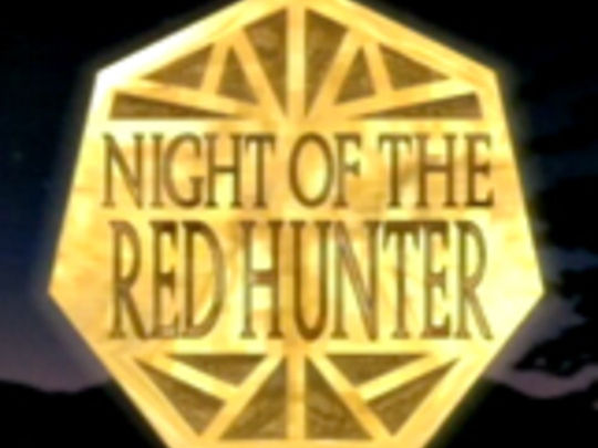 Night of the red hunter series image.jpg.540x405