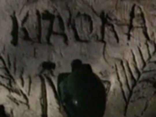Thumbnail image for Journey to Arras
