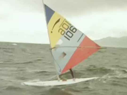 Thumbnail image for Surf Sail