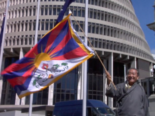 Team tibet home away from home thumbnail.jpg.540x405