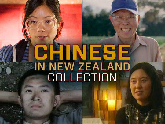 Collection image for Chinese in New Zealand Collection