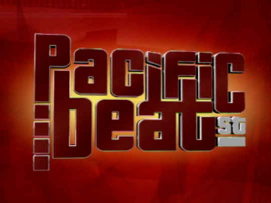 Thumbnail image for Pacific Beat Street